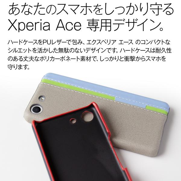 Xperia Ace SO-02L トリコロールカラーハードケース