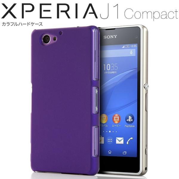 Xperia J1 Compact カラフルハードケース
