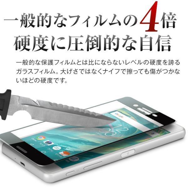 Xperia X Performance SO-04H SOV33 カラー強化ガラス保護フィルム 9H