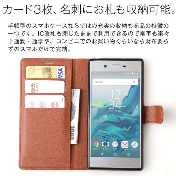 XperiaXZ SO-01J/SOV34 レザー手帳型ケース