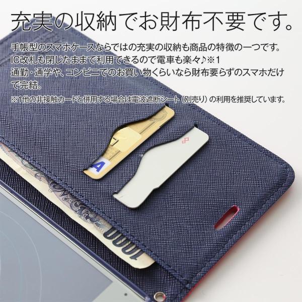 Xperia XZ Premium SO-04J コンビネーションカラー手帳型ケース