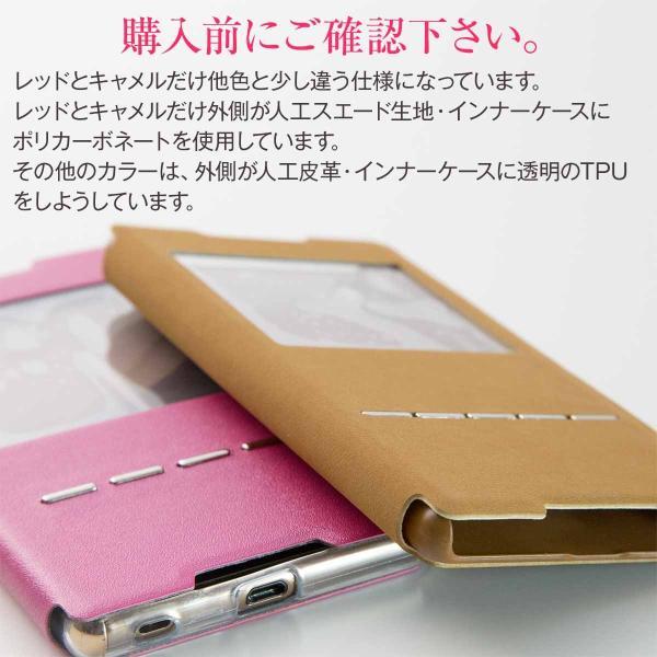 Xperia Z4専用窓付き手帳型ケース