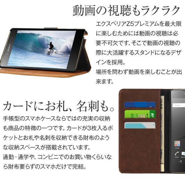 XperiaZ5 Premium SO-03H アンティークレザー手帳型ケース