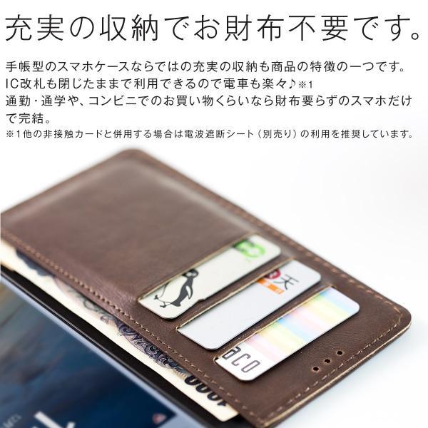 XperiaXZ1 SO-01K/SOV36 アンティークレザー手帳型ケース