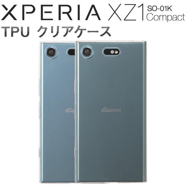 XperiaXZ1Compact SO-02K TPU クリアケース