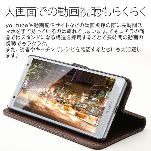 Xperia XZ2 アンティークレザー手帳型ケース
