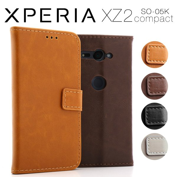 Xperia XZ2 Compact アンティークレザー手帳型ケース