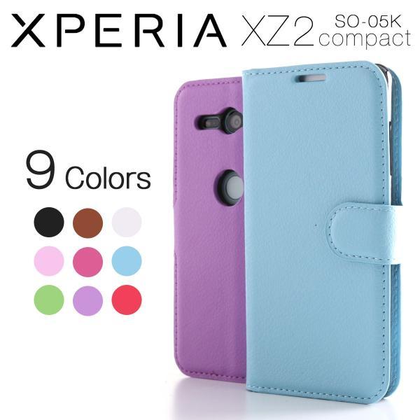 Xperia XZ2 Compact レザー手帳型ケース