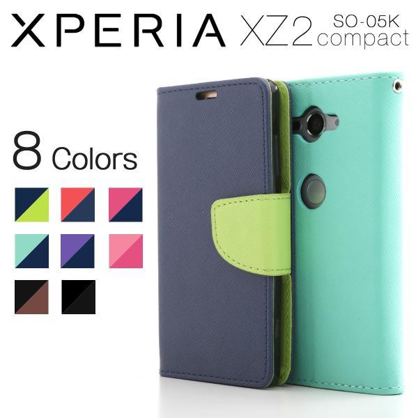 Xperia XZ2 Compact コンビネーションカラー手帳型ケース