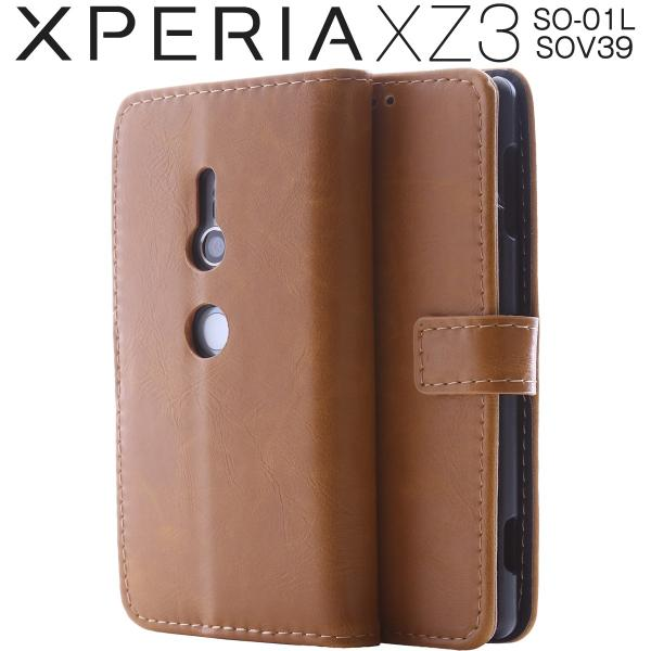 Xperia XZ3 SO-01L SOV39 アンティークレザー手帳型ケース