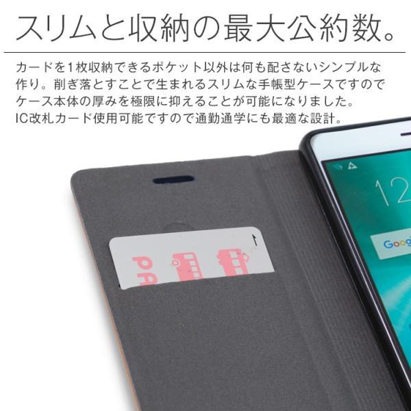 Zenfone3 Zenfone3Deluxe ZE520KL ZS570KL トリコロールカラー手帳型フリップケース