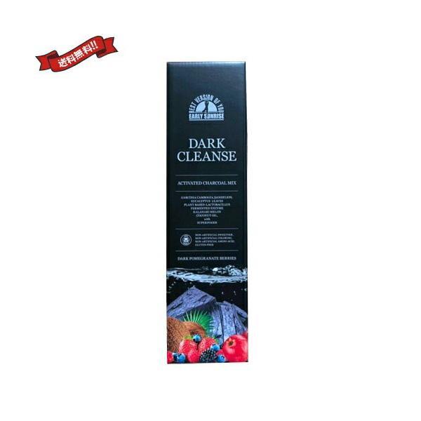 DARK CLEANSE ダーククレンズ 710ml xzxz3443