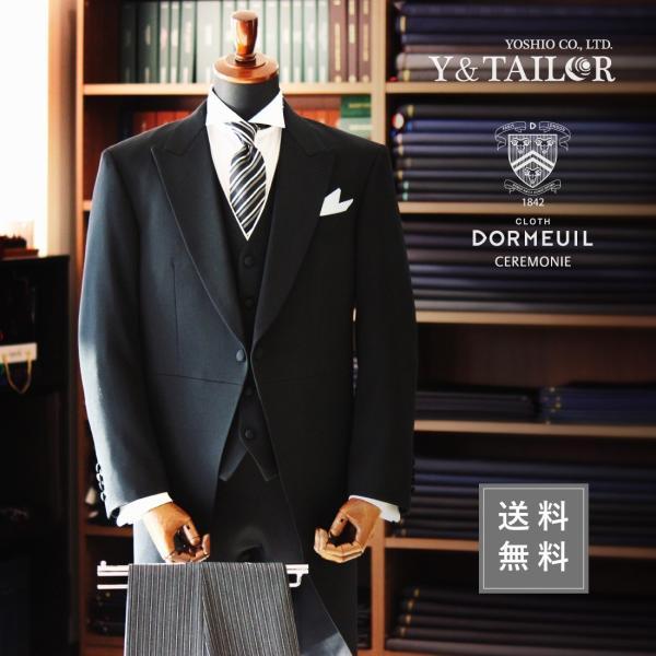 モーニングレンタル セット フォーマル 日本製 結婚式 披露宴 おしゃれ DORMEUIL ドーメル レンタル|y-and-tailor