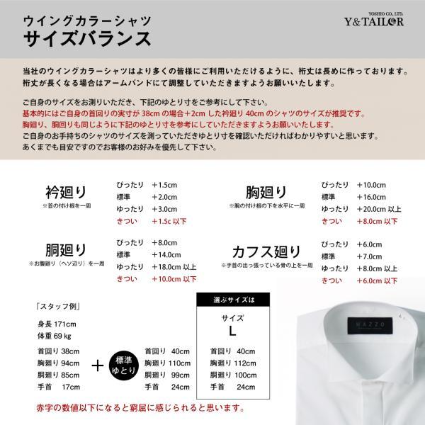 モーニングレンタル セット フォーマル 日本製 結婚式 披露宴 おしゃれ DORMEUIL ドーメル レンタル|y-and-tailor|17