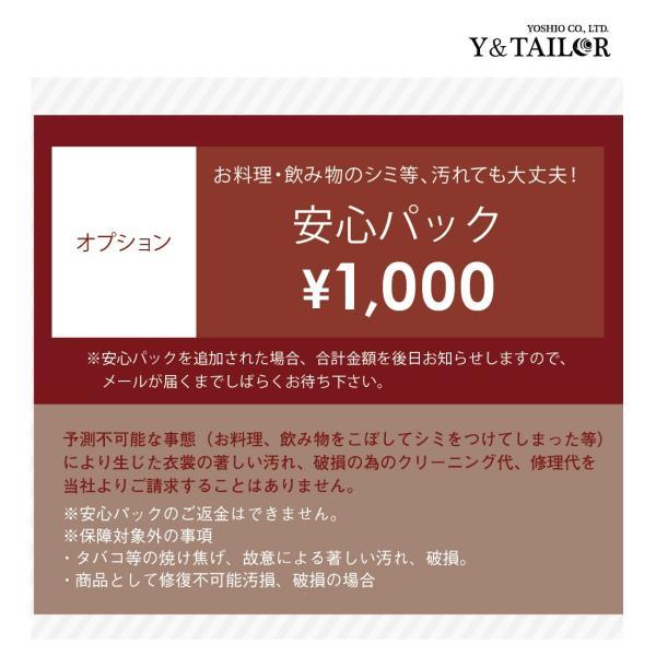 モーニングレンタル セット フォーマル 日本製 結婚式 披露宴 おしゃれ DORMEUIL ドーメル レンタル|y-and-tailor|18