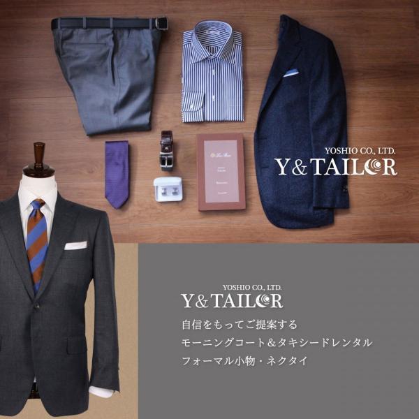 モーニングレンタル セット フォーマル 日本製 結婚式 披露宴 おしゃれ DORMEUIL ドーメル レンタル|y-and-tailor|19