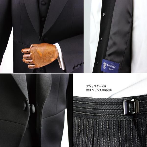 モーニングレンタル セット フォーマル 日本製 結婚式 披露宴 おしゃれ DORMEUIL ドーメル レンタル|y-and-tailor|05