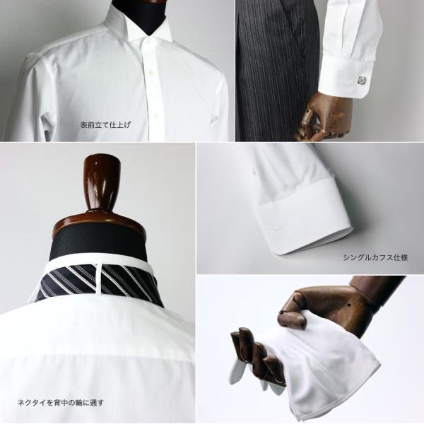 モーニングレンタル セット フォーマル 日本製 結婚式 披露宴 おしゃれ DORMEUIL ドーメル レンタル|y-and-tailor|06