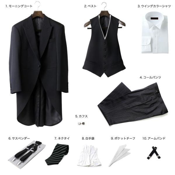 モーニングレンタル セット フォーマル 日本製 結婚式 披露宴 おしゃれ DORMEUIL ドーメル レンタル|y-and-tailor|07