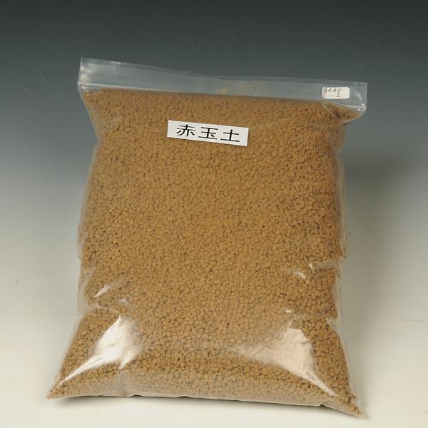用土:硬質赤玉土 微粒 2L*
