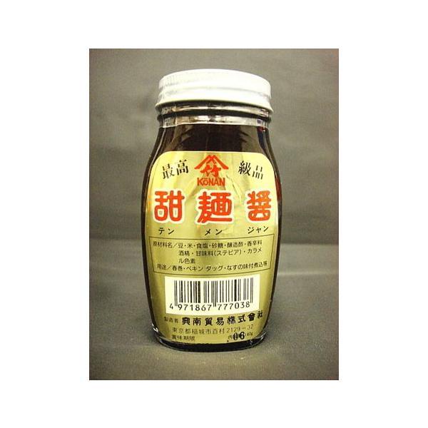 最高級 甜麺醤(テンメンジャン)