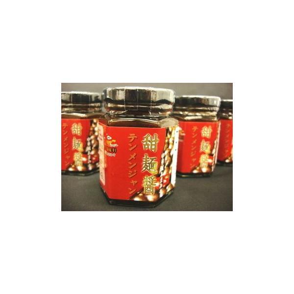「老騾子」甜麺醤(テンメンジャン)115g