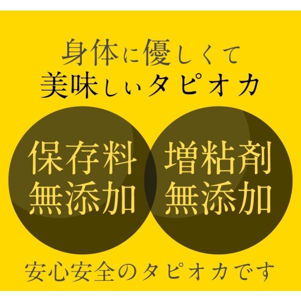 台湾 生ブラックタピオカ業務用500g 只今のご注文分は7月中旬以降当店出荷 予約受付中につき日時指定不可|y-chukagai|03