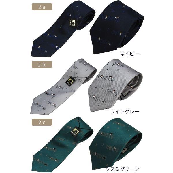 ネクタイ おしゃれ ブランド シルク メンズ 音楽 音符 楽器 DAVINCI ダヴィンチ モチーフシリーズ y-cravat-ueda 03