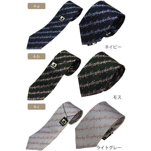 ネクタイ おしゃれ ブランド シルク メンズ 音楽 音符 楽器 DAVINCI ダヴィンチ モチーフシリーズ y-cravat-ueda 05