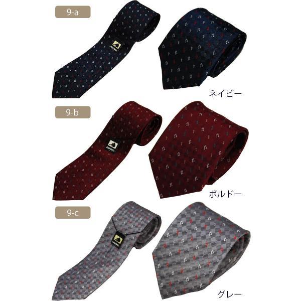 ネクタイ おしゃれ ブランド シルク メンズ 音楽 音符 楽器 DAVINCI ダヴィンチ モチーフシリーズ y-cravat-ueda 10