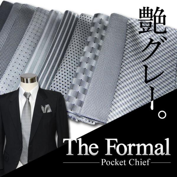 ポケットチーフ 結婚式  シルク モノトーン モード フォーマル系 グレー系 選べる6柄|y-cravat-ueda