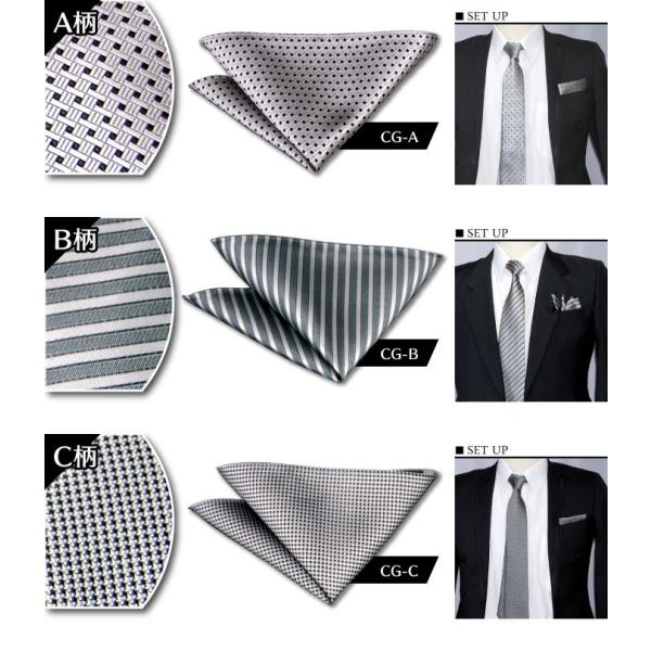 ポケットチーフ 結婚式  シルク モノトーン モード フォーマル系 グレー系 選べる6柄|y-cravat-ueda|02
