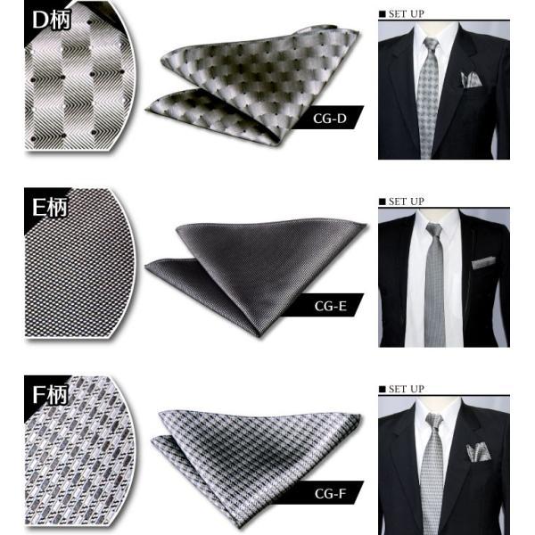 ポケットチーフ 結婚式  シルク モノトーン モード フォーマル系 グレー系 選べる6柄|y-cravat-ueda|03