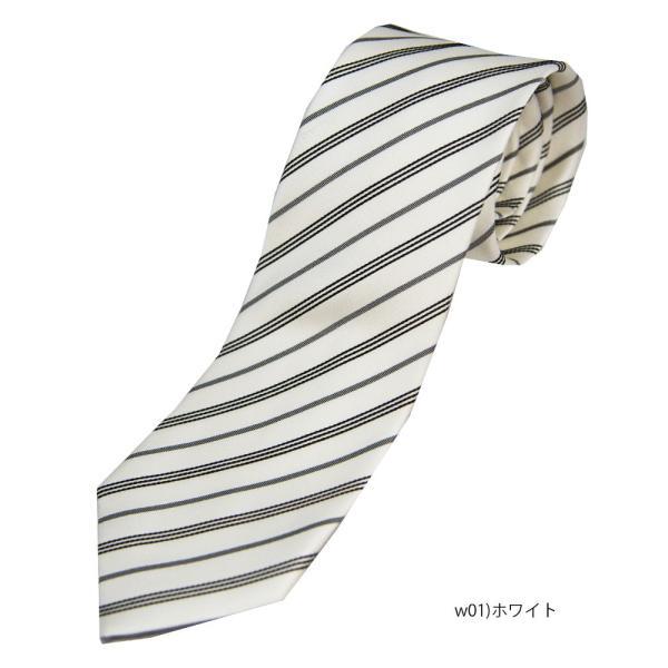 4607ff34c9a74 ネクタイ 結婚式 モーニング 日本製 シルク 白黒 礼装 新郎新婦お父さん ...