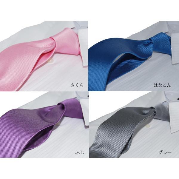 ネクタイ 無地 23色から選べる 5本セット 3500円(税別)(単品は1000円)メンズ|y-cravat-ueda|02