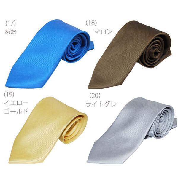ネクタイ 無地 23色から選べる 5本セット 3500円(税別)(単品は1000円)メンズ|y-cravat-ueda|11