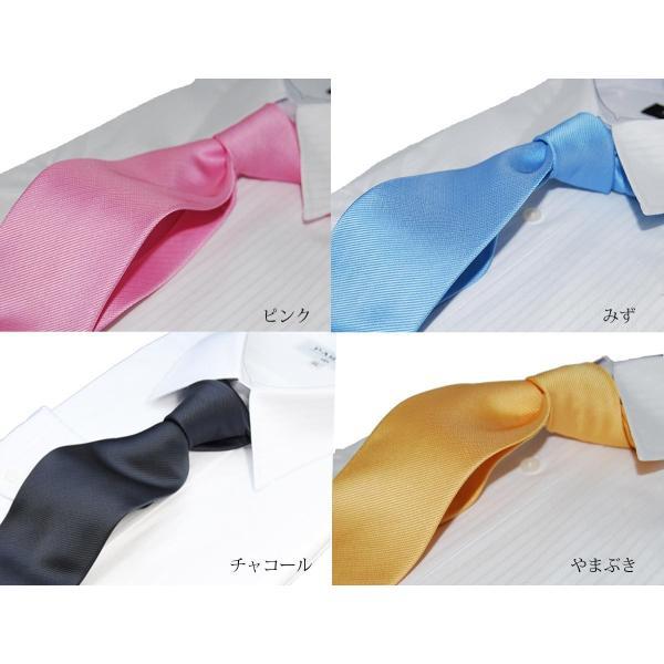 ネクタイ 無地 23色から選べる 5本セット 3500円(税別)(単品は1000円)メンズ|y-cravat-ueda|04