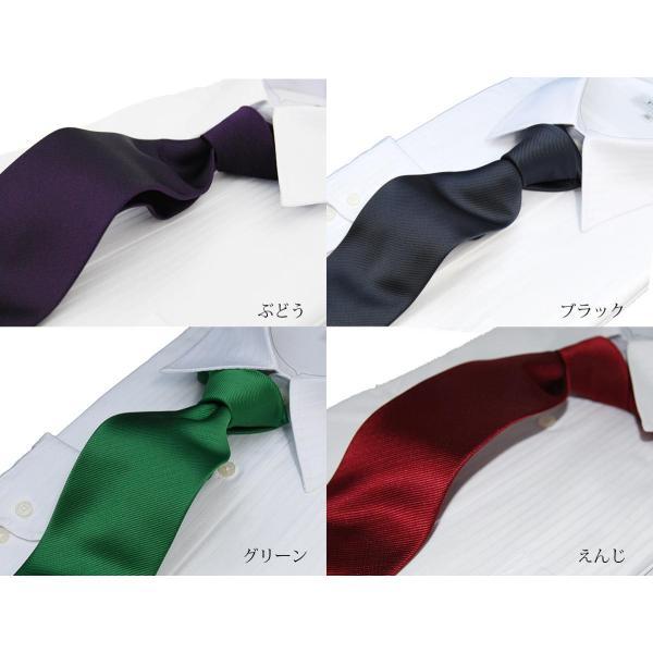 ネクタイ 無地 23色から選べる 5本セット 3500円(税別)(単品は1000円)メンズ|y-cravat-ueda|05