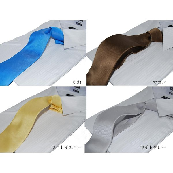ネクタイ 無地 23色から選べる 5本セット 3500円(税別)(単品は1000円)メンズ|y-cravat-ueda|06