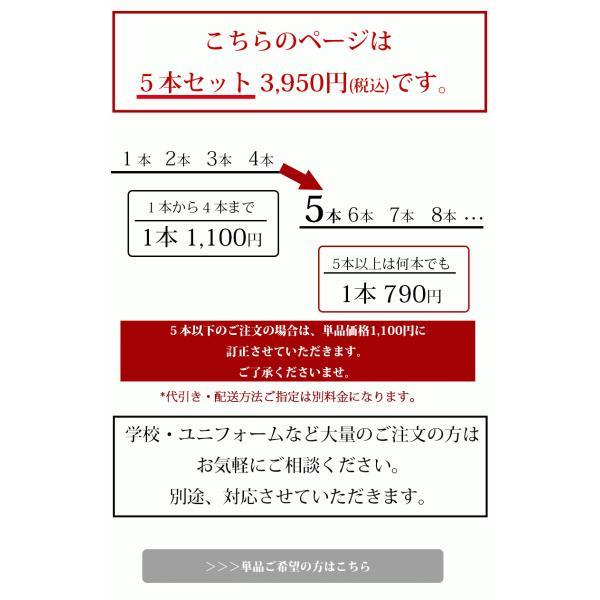 ネクタイ 無地 23色から選べる 5本セット 3500円(税別)(単品は1000円)メンズ|y-cravat-ueda|07