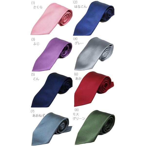 ネクタイ 無地 23色から選べる 5本セット 3500円(税別)(単品は1000円)メンズ|y-cravat-ueda|09