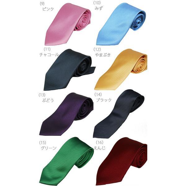 ネクタイ 無地 23色から選べる 5本セット 3500円(税別)(単品は1000円)メンズ|y-cravat-ueda|10