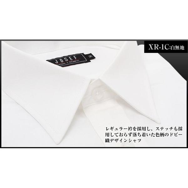 シャツ 白無地 レギュラーカラー ドレスシャツ 定番のホワイトシャツ|y-cravat-ueda