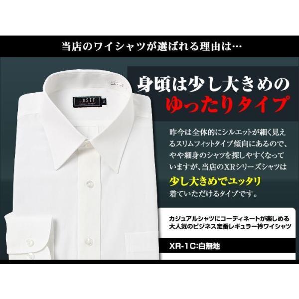 シャツ 白無地 レギュラーカラー ドレスシャツ 定番のホワイトシャツ|y-cravat-ueda|02