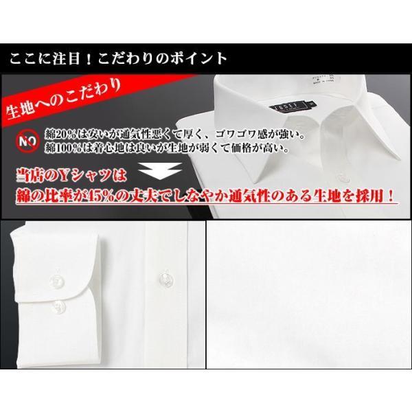シャツ 白無地 レギュラーカラー ドレスシャツ 定番のホワイトシャツ|y-cravat-ueda|03