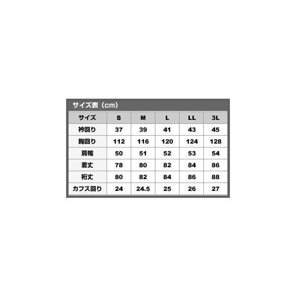 シャツ 白無地 レギュラーカラー ドレスシャツ 定番のホワイトシャツ|y-cravat-ueda|04