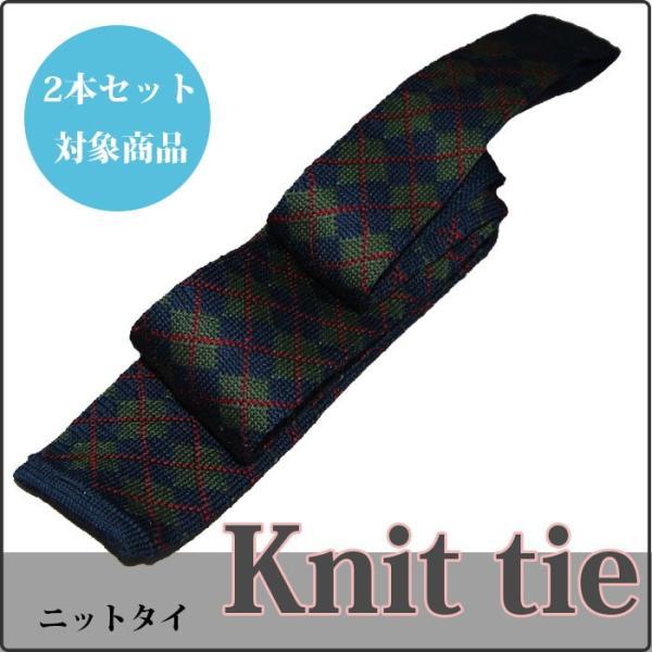 ニットタイ 2本セット割対象 ネクタイ  ビジネスタイ クールビズ 新生活 カラシ 柄ストライプ y-cravat-ueda