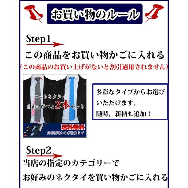 ニットタイ 2本セット割対象 ネクタイ  ビジネスタイ クールビズ 新生活 カラシ 柄ストライプ y-cravat-ueda 04