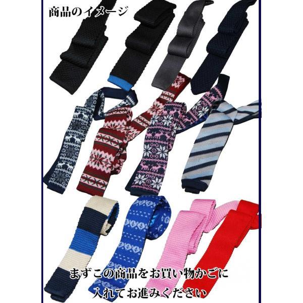 ニットタイ 2本セット割対象 ネクタイ  ビジネスタイ クールビズ 新生活 カラシ 柄ストライプ y-cravat-ueda 05