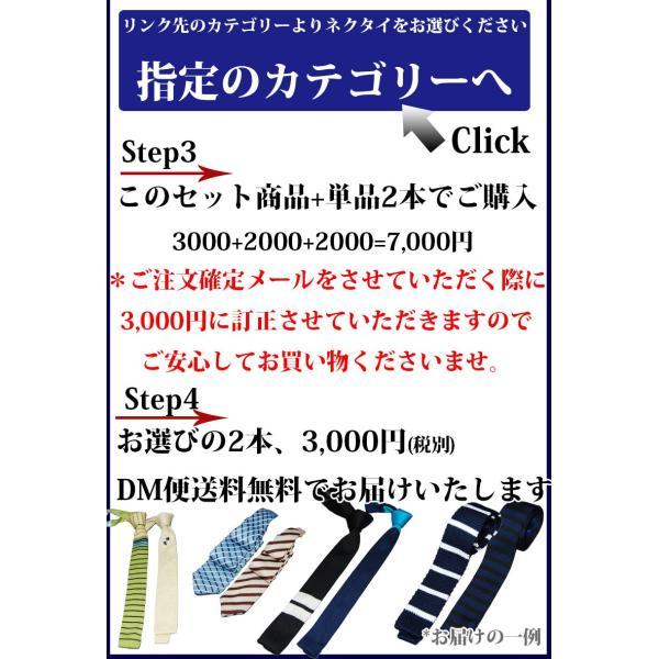 ニットタイ 2本セット割対象 ネクタイ  ビジネスタイ クールビズ 新生活 カラシ 柄ストライプ y-cravat-ueda 06
